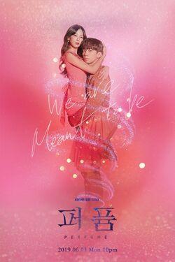 Perfume-KBS2-2019-07
