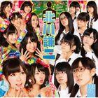 6NMB48 - Kitagawa Kenji 2