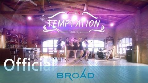 ATT - Temptation