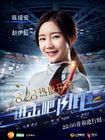 Attack it, Lightning!-HunanTV2017-07