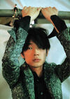 Ayano Go08