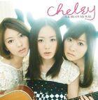 Chelsy - I'LL BE ON MY WAY