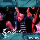 DinDin-0