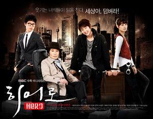 Hero(MBC)2009