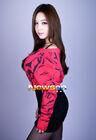 Kang Ye Bin4