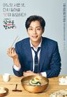 Let's Eat 3-tvN-2018-04