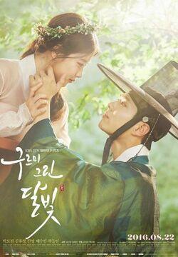 Love in the Moonlight-KBS2-2016
