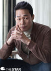 Park Sung Woong32
