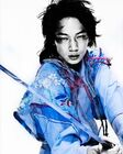 Punk Samurai Slash Down 2