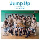 Sg jumpup cddvdA