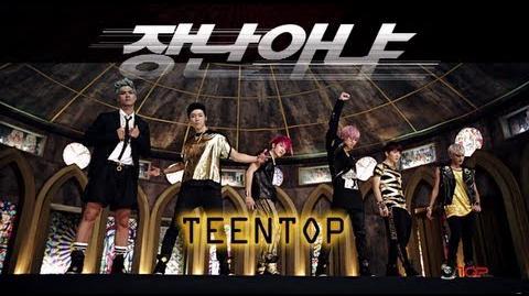 TEEN TOP(틴탑) Rocking(장난아냐) MV-2