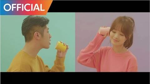 오반 (OVAN) - 과일 (VIRGIN LOVE) (Feat