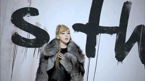 2NE1 - Lonely (Japanese Ver)