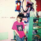 Aiko - Straw-CD