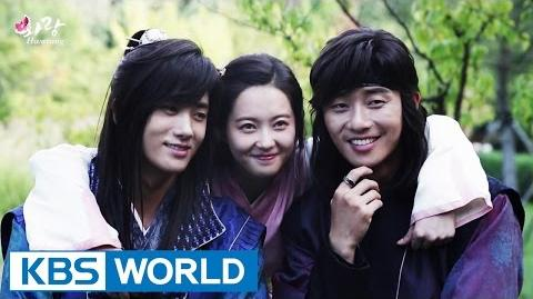 Hwarang The Poet Warrior Youth 화랑 Making Film - ver
