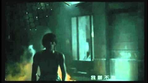 Jay Chou - Can't Say