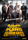 Long Live The King-2019-01