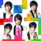 MAGIC-PRINCE-Over-The-Rainbow-CD