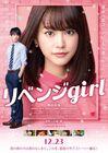 Revenge Girl -2