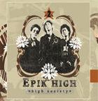 451px-Epikhighvol2