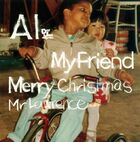 AI - My friend - Senjou no Merry Christmas-CD