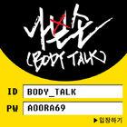 AOORA - Body Talk