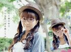 Best-of-Yui-Horie