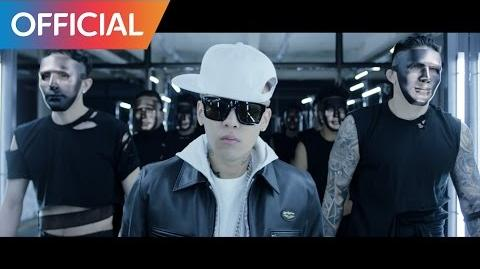 Dok2 - Future Flame