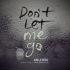 Kim Ji Soo 1990 - Don′t Let Me Go