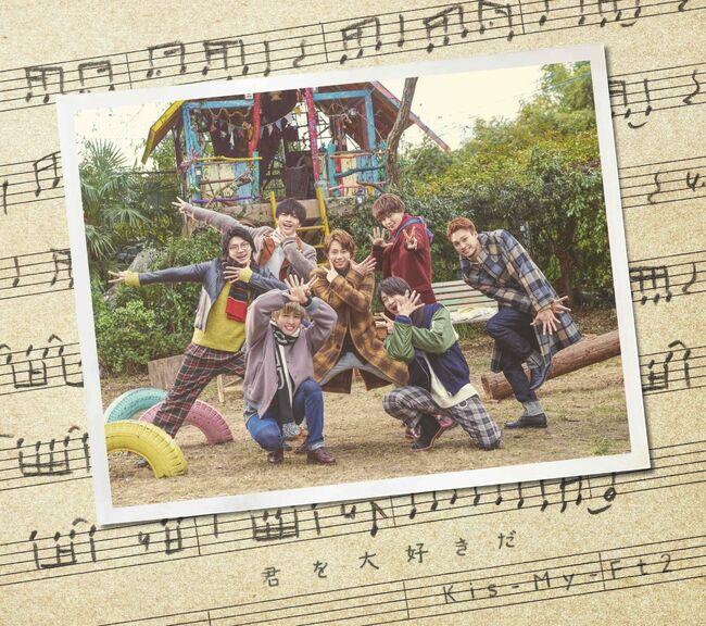 Kis-My-Ft2 - Kimi wo Daisuki da-CD