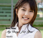 Mano Erina - My Days for You