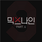 Mixnine part6