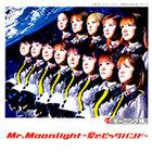 Mm moonlight