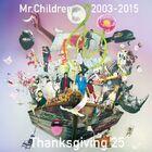 Mr.Children - Mr.Children 2003-2015 Thanksgiving 25-CD