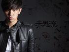 Alien Huang Cover 05