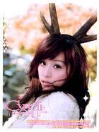 Cyndi Wang Cover 04