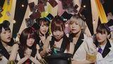 I☆Ris 「FANTASTIC ILLUSION」-Music Video-