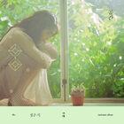 Jeong Eun Ji - The Space