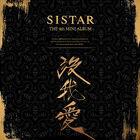 SISTAR - Insane Love