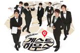 Super Junior M's Guest House