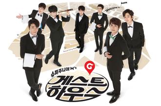 SJ-M's Guest House