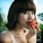 Cover Yoon Eun Hye