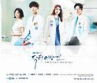 Doctor StrangerSBS2014-01