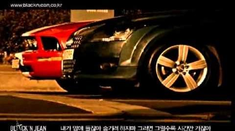 Jang Geun Suk - Black Engine MV