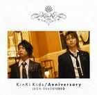 Kinki kids . Anniversary-CD