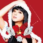 Sasaki Nozomi - Jin Jin Jingle Bell feat. Pentaphonic