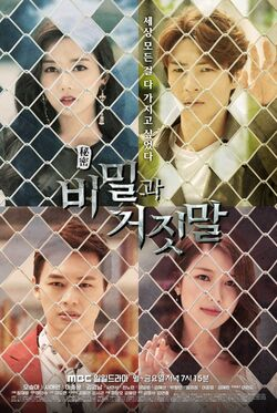 Secrets and Lies-MBC-2018-01