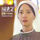 The K2 OST Part3