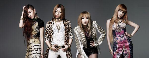2NE1-Perfil