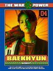 Baek Hyun17